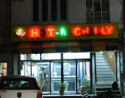 Hot N Chilly- Restaurant-Udhampur