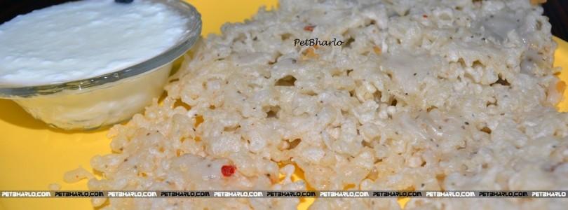 Kyuur-Qyur-Jammu-Dogra-Cuisine-Food
