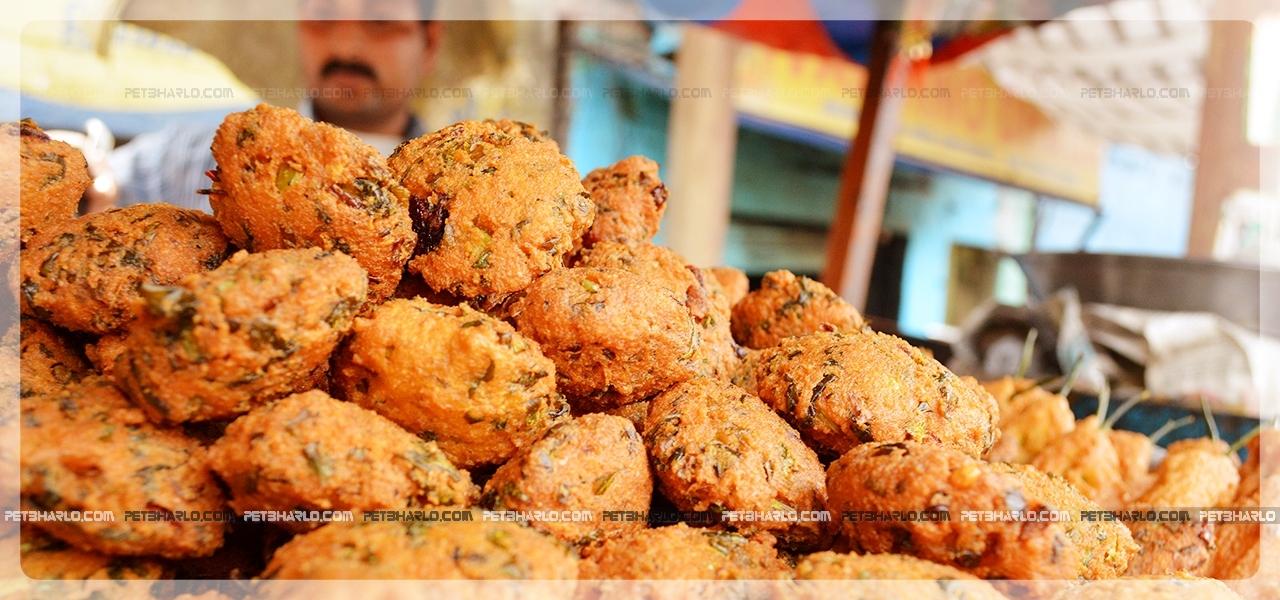 Palle-bhalle-samba-Jammu-dogra-cuisine