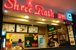 Shree-Rathnam-Wave-Mall-Jammu